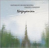 Nagoyanian